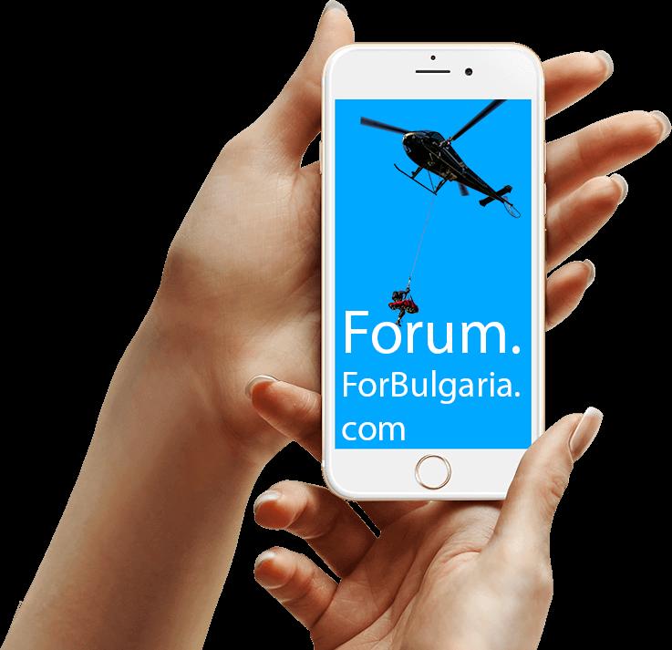 Дигитален форум